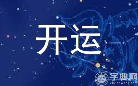 猫石对话一周运势2012.11.12—2012.11.18