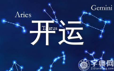天秤座今日运势2012年6月28日