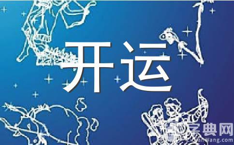 阿莎莉娅星座周运【2012年12月3日