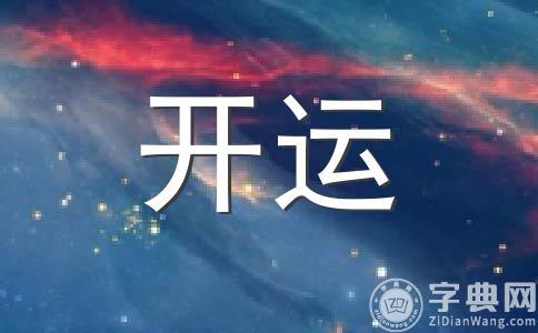 百变女巫12星座周运势5.9-5.15