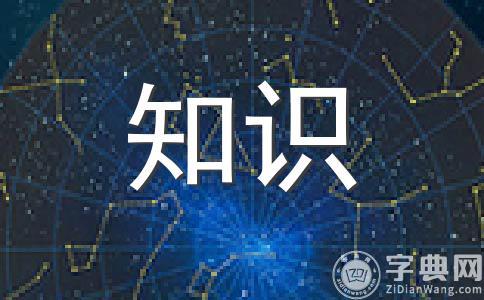 谁是中国第一型男? 爱问知识人