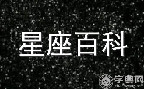 任程伟新一辑宣传大片曝光 影帝显型男本色(图)