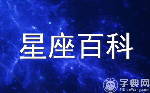 玛法达看星星(6月21日至27日)