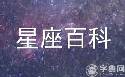 12星座QQ个性留言 双子座