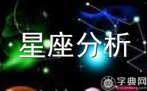 星盘解析:林熙蕾、朱孝天,情缘已尽?