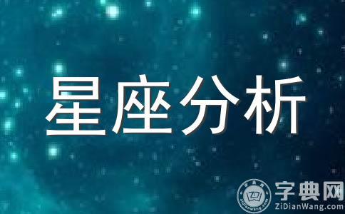 生肖五行色彩揭秘幸运搭配