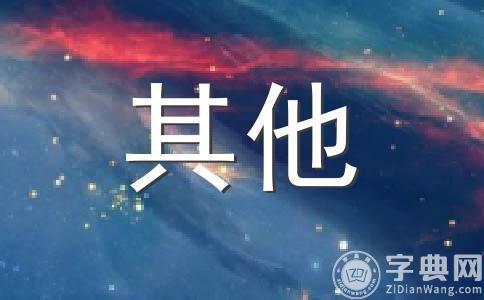 """2011""""七夕节""""12生肖桃花运势"""