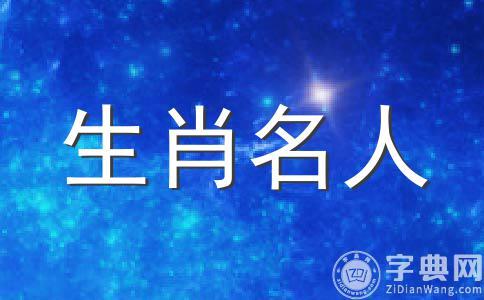 属兔的男明星:陈信宏