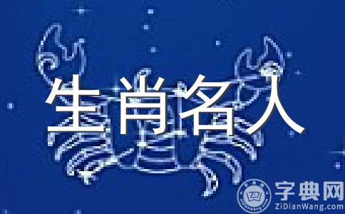 属虎的女明星:蔡健雅