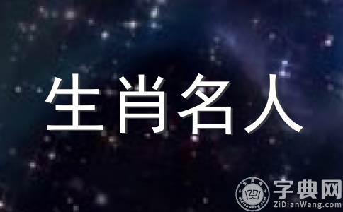 属猪的男明星:郭敬明
