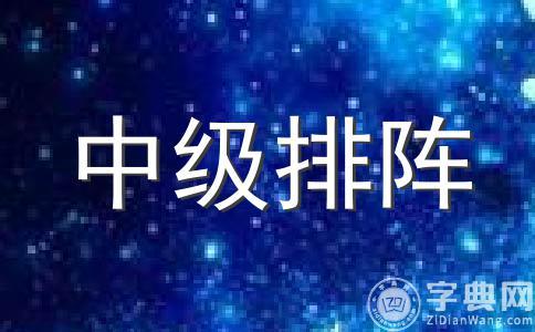 花生塔罗一周运势(9.11-9.17)