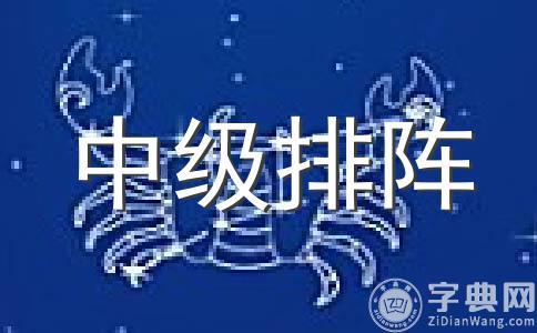 Pandora占星小巫本周塔罗运势(6.26-7.2)